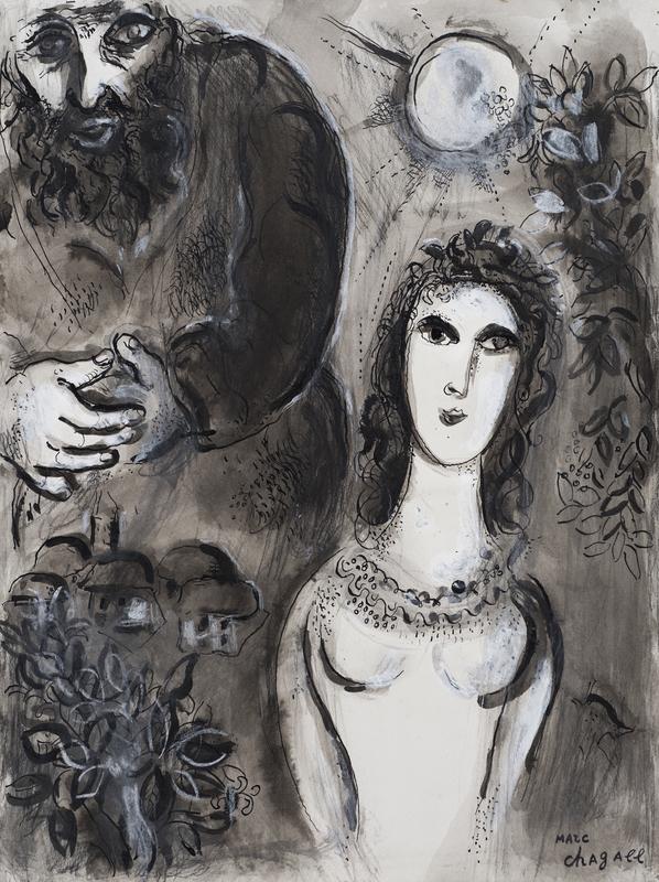 Marc CHAGALL - Dessin-Aquarelle - Esther et Mardochée