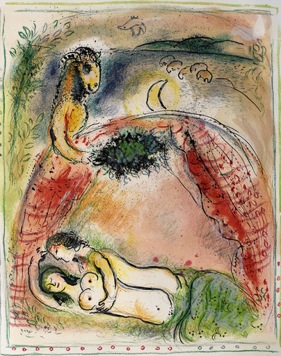 Marc CHAGALL - Print-Multiple - Blessed Husband…, from: The Land of the Gods