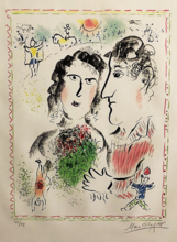 Marc CHAGALL - Estampe-Multiple - Engagement at the Circus