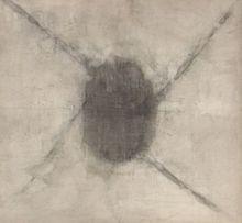赛意德‧海德尔‧拉扎 - 绘画 - untitled
