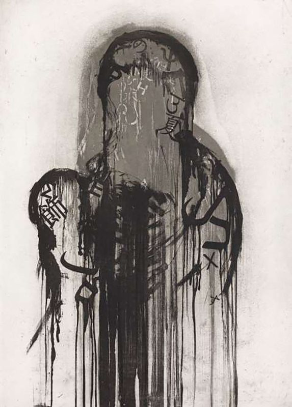 Jaume PLENSA - Print-Multiple - Untitled #2
