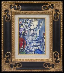 """Marc CHAGALL - Peinture - Autour Du 'Cirque' (Lithographie M. 524)"""""""
