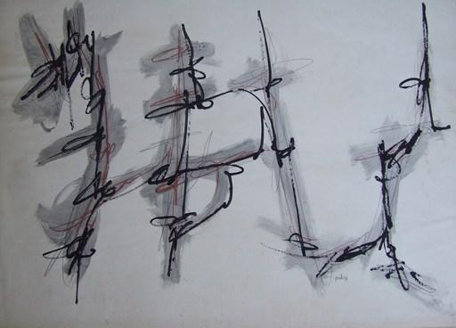 Achille PERILLI - 绘画 - Senza titolo