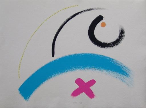 Bruno MUNARI - Painting - SENZA TITOLO