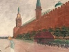 Michel KURCHÉ - Painting - Red Square Moscow