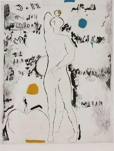 Marino MARINI - Print-Multiple - Luci di danza