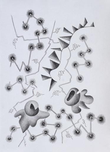 Enrique Rodriguez GUZPENA - Dibujo Acuarela - Gamusino de la sombra