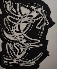 Giovanni ASDRUBALI - Pintura - Senza Titolo