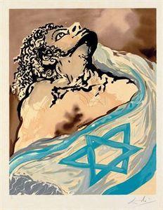 萨尔瓦多·达利 - 版画 - Aliyah