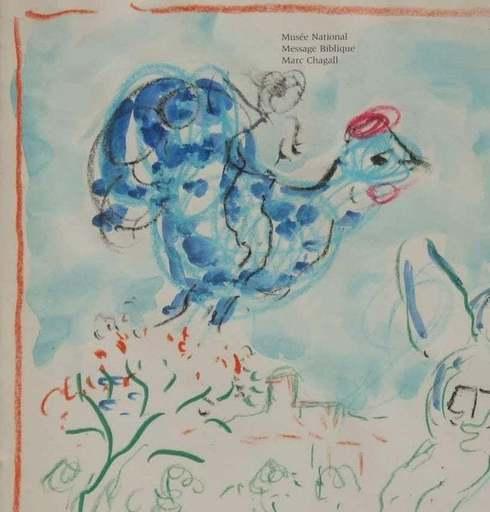 Marc CHAGALL - Dibujo Acuarela - Le coq