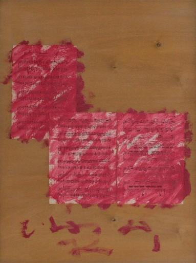 Giuseppe CHIARI - 绘画 - Senza titolo