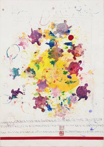 Alighiero BOETTI - Drawing-Watercolor - Senza titolo (Tartar tartarughe rughe e righe…)