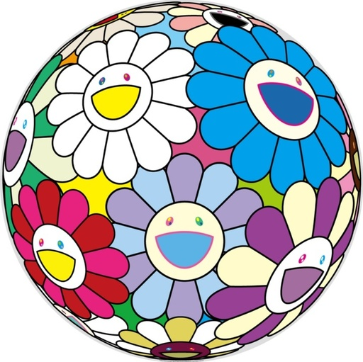 Takashi MURAKAMI - Estampe-Multiple - Festival Flower Decoration