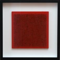 Bernard AUBERTIN - Painting - Tableau Clous