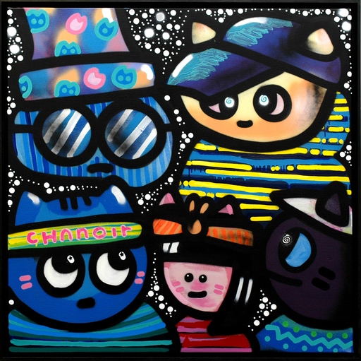 CHANOIR - Painting - Cool Cool Cats