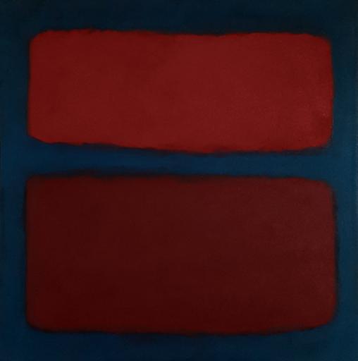 Patrick JOOSTEN - Peinture - Experimental Red N°3