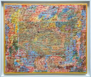 Mahjoub BEN BELLA - Peinture - Carte géographique II