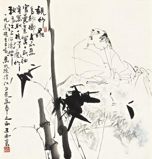 王西京 - 水彩作品 - the Scholar by Bamboos
