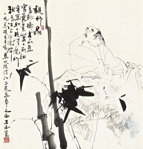 WANG Xijing - Dessin-Aquarelle - the Scholar by Bamboos