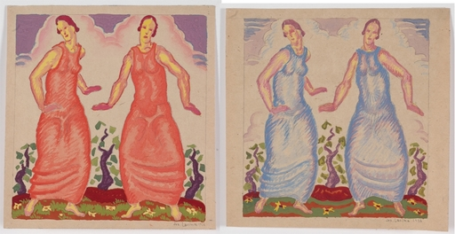 "Josef LACINA - Dibujo Acuarela - ""Friends"" two watercolors, 1926"