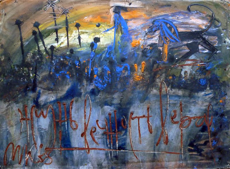 "Mikhail KOULAKOV - Pintura - ""Life,Eternity,Fate""- ""Dante and Lion"""