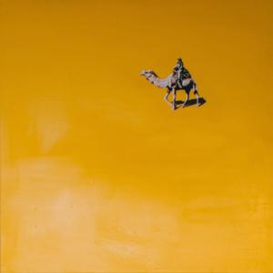 Slava PTRK - Painting - Sands