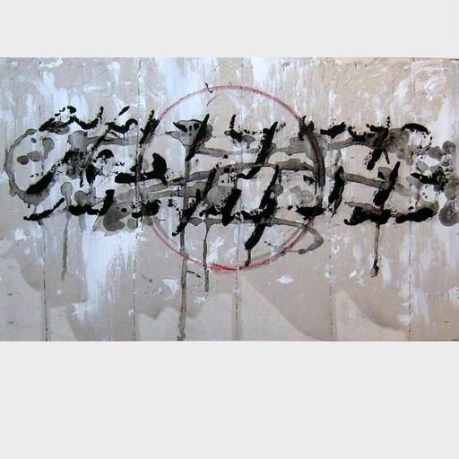 Alfredo RAPETTI - Gemälde - Senza titolo