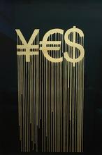 ZEVS - Print-Multiple - YES