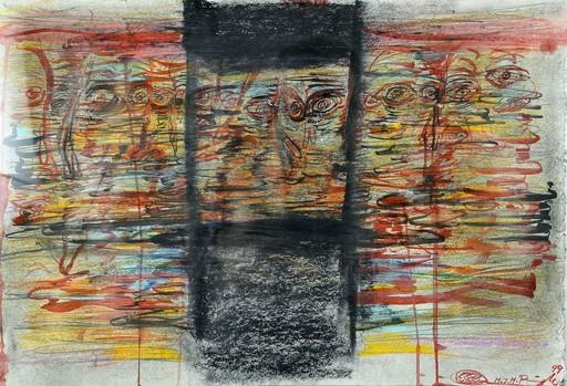 Franz RINGEL - Drawing-Watercolor - (G) ewiges Jerusalem