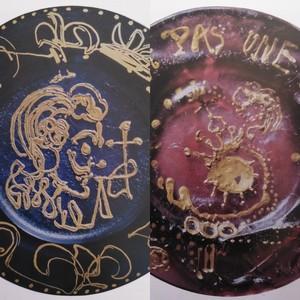 萨尔瓦多·达利 - 陶瓷  - The Triumphat -  This is not a plate