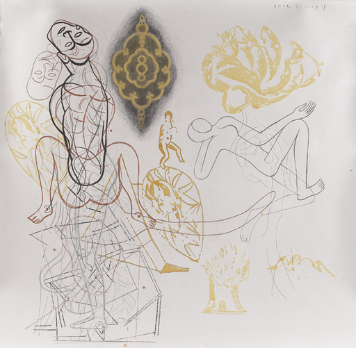 Amar DAWOD - Pintura - The Ta-Sin of the Prophetic Lamp III