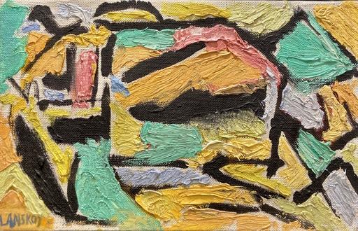 André LANSKOY - Pintura - COMPOSITION JAUNE