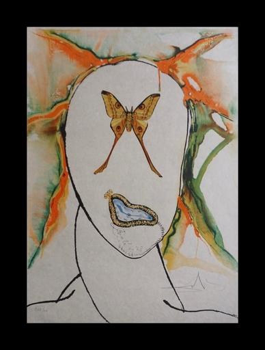 萨尔瓦多·达利 - 版画 - Kabuki Dancer