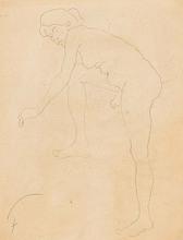 Helene FUNKE - Drawing-Watercolor - Sich beugender Akt
