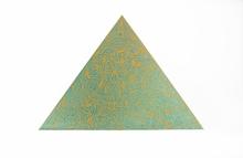 凯特•哈林 - 雕塑 - Pyramid