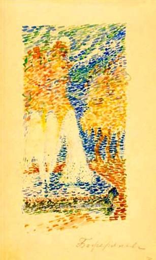 Alexandre BOREGIANOFF - Dibujo Acuarela - AUTUMN LANDSCAPE
