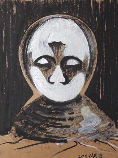 YANG Maoyuan - Drawing-Watercolor - Face