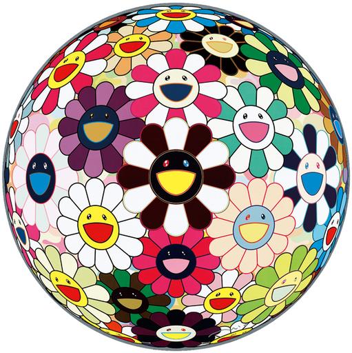 Takashi MURAKAMI - Print-Multiple - Flower Ball 3D Brown