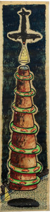 Albert PEPERMANS - Painting - Tower
