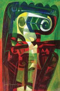 Raul Enmanuel POZO - Pintura - El Gurugu