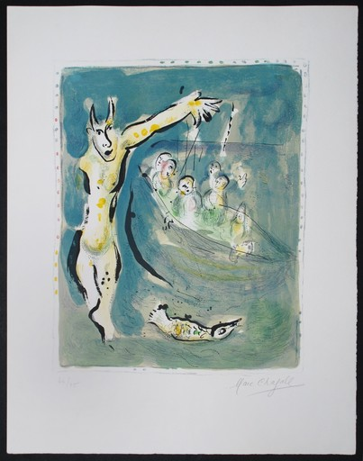 Marc CHAGALL - Estampe-Multiple - In the Land of the Gods: Aeschylus