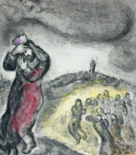 Marc CHAGALL - Grabado - David Ascending the Mount of Olives