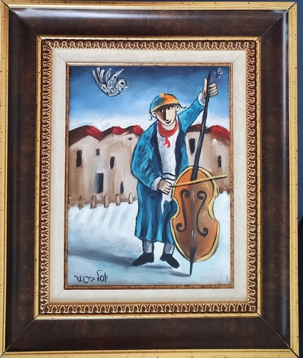 Yosl BERGNER - Gemälde - Cello Player