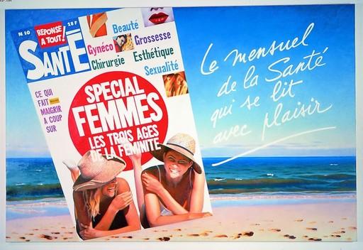 Eric BULATOV - Pintura - Special Femmes