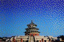 HUANG Yan - Print-Multiple - Temple of Heaven