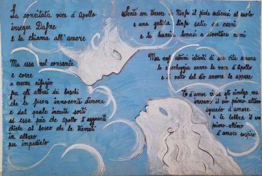 Giò PONTI - Painting - Apollo e Dafne