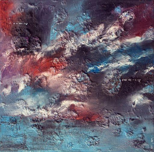 Soly CISSÉ - Painting - Untitled