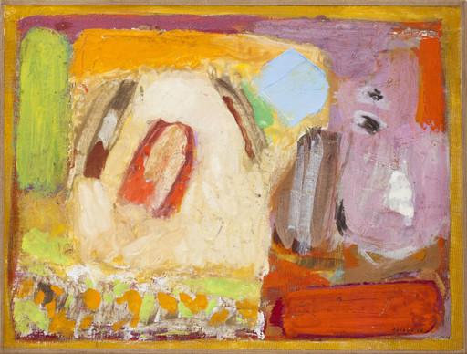 Chafik ABBOUD - Pintura - Une Maison
