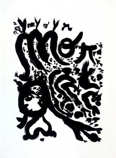 CABELO - Print-Multiple - S/T 3