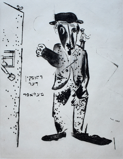 Marc CHAGALL - Stampa-Multiplo - The Talmud Teacher, from: My Life